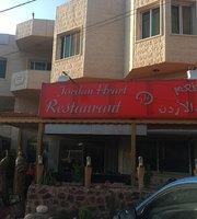Jordan Heart Restaurant