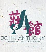 John Anthony Cantonese Grill & Dimsum