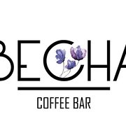 Весна.coffee bar