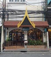 Dahla Thai Restaurant