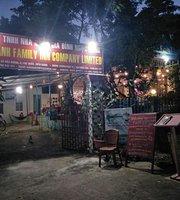 Family Inn Phu Quoc