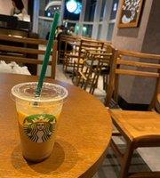 Starbucks Coffee Hiroshima Parco