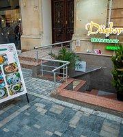 Dushbara Restaurant