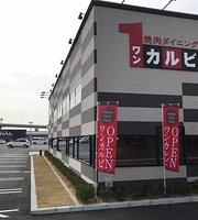 One Karubi Rinku Town