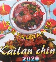 Restaurante Kailan Chino