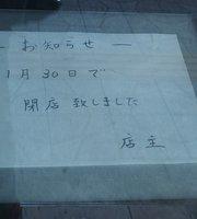 Izakaya Kesennumamaru Kaisho