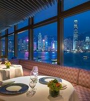 Cucina, Marco Polo Hongkong Hotel