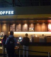 Starbucks Coffee Kansai International Airport Air Side