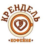 Кофейня Крендель