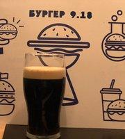 Burger 9.18