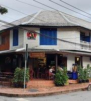 RnB Bar