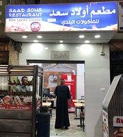 Saad Sons Restaurant