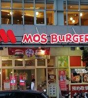 摩斯漢堡 桃園復興店