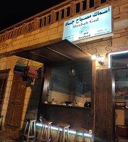 Mosbah Gad Seafood