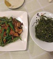 Chilli Up Hunan Cuisine
