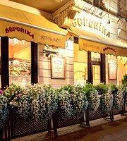 Veronika Confectionery-Restaurant
