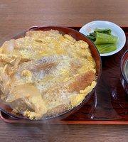 Hoshina Restaurant