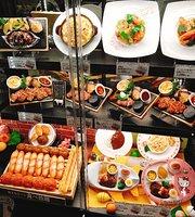 Bakery Restaurant Saint Marc Lala Garden Nagamachi