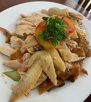 Fuming Hainan Chicken Rice