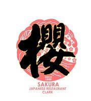 Sakura Japanese Restaurant Clark