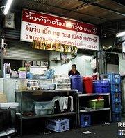 Rew Khow Tom Sakha1