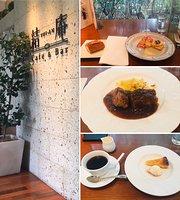 Cafe & Bar Yuian
