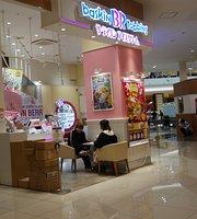 Baskin Robbins Aeon Mall Okayama