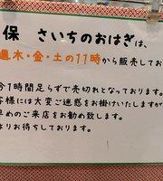 Food Kingdom Miyagi Kodawariya
