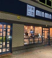MinMin Noodle Bar