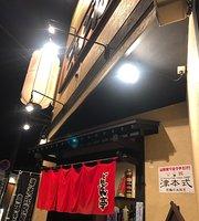 麺's 居酒屋 どんどん亭