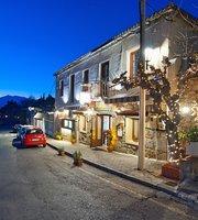 Taverna Gargadouas
