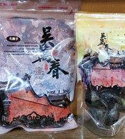 Wu Wan Chun Confections