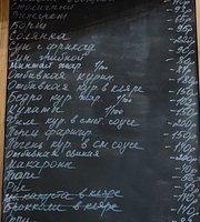 Кафе Чародейка