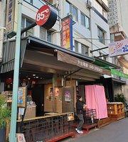 85度C(日月潭水社店)