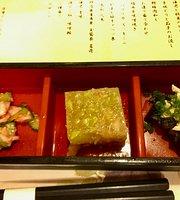 Japanese Restaurant Matsukaze