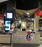 Hongmin - Central Plaza Pinklao