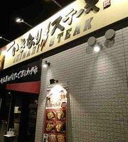 Ikinari Steak Takasaki