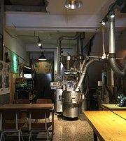 Luguo Cafe - Guandu