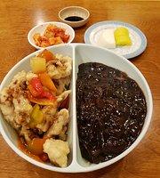Son Ja Jang Restaurant