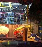 Sharkey's Tropical Cafe