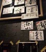 Kikuchi Shoten