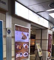 地球星 京急羽田空港店