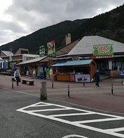 山のレストラン 緑の森