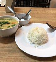 Phayathai Kitchen Halal Restaurant