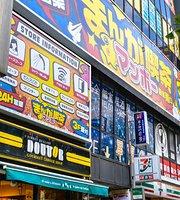 Manga Cafe Mambo Shinjuku South Entrance