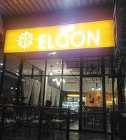 Cafe Elgon