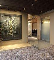 Yugyoan Tankumakita Yokohama Hotel New Grand