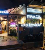 Veteran Restaurant