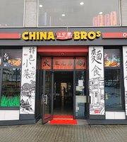 China Bros