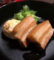 Ryukyu Cuisine Mie